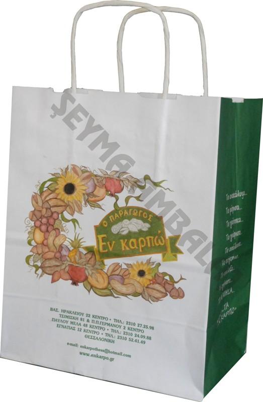 Beyaz kraft poşet çanta